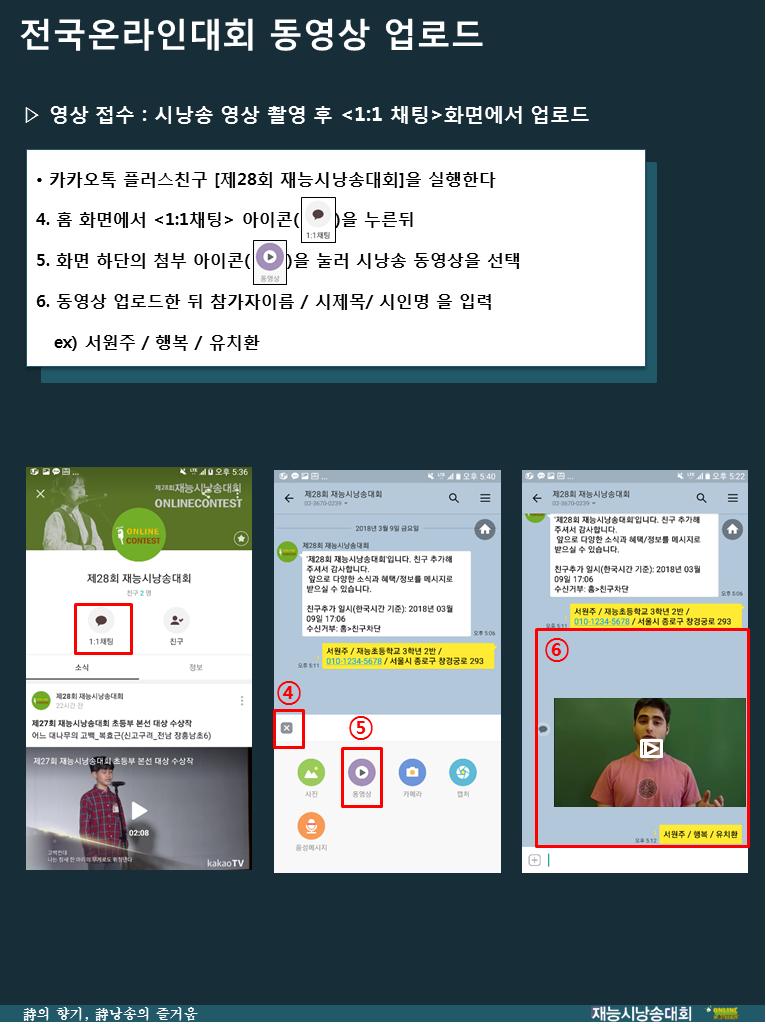 동영상업로드.png