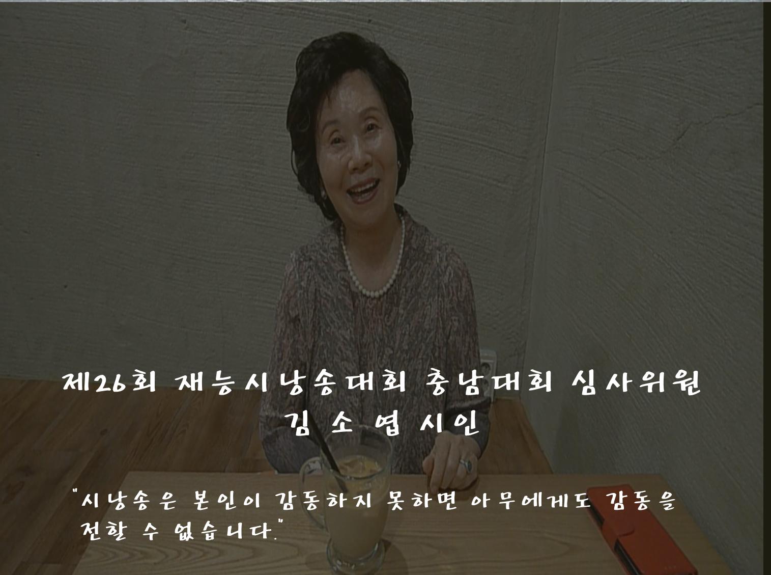 충남대회3.png