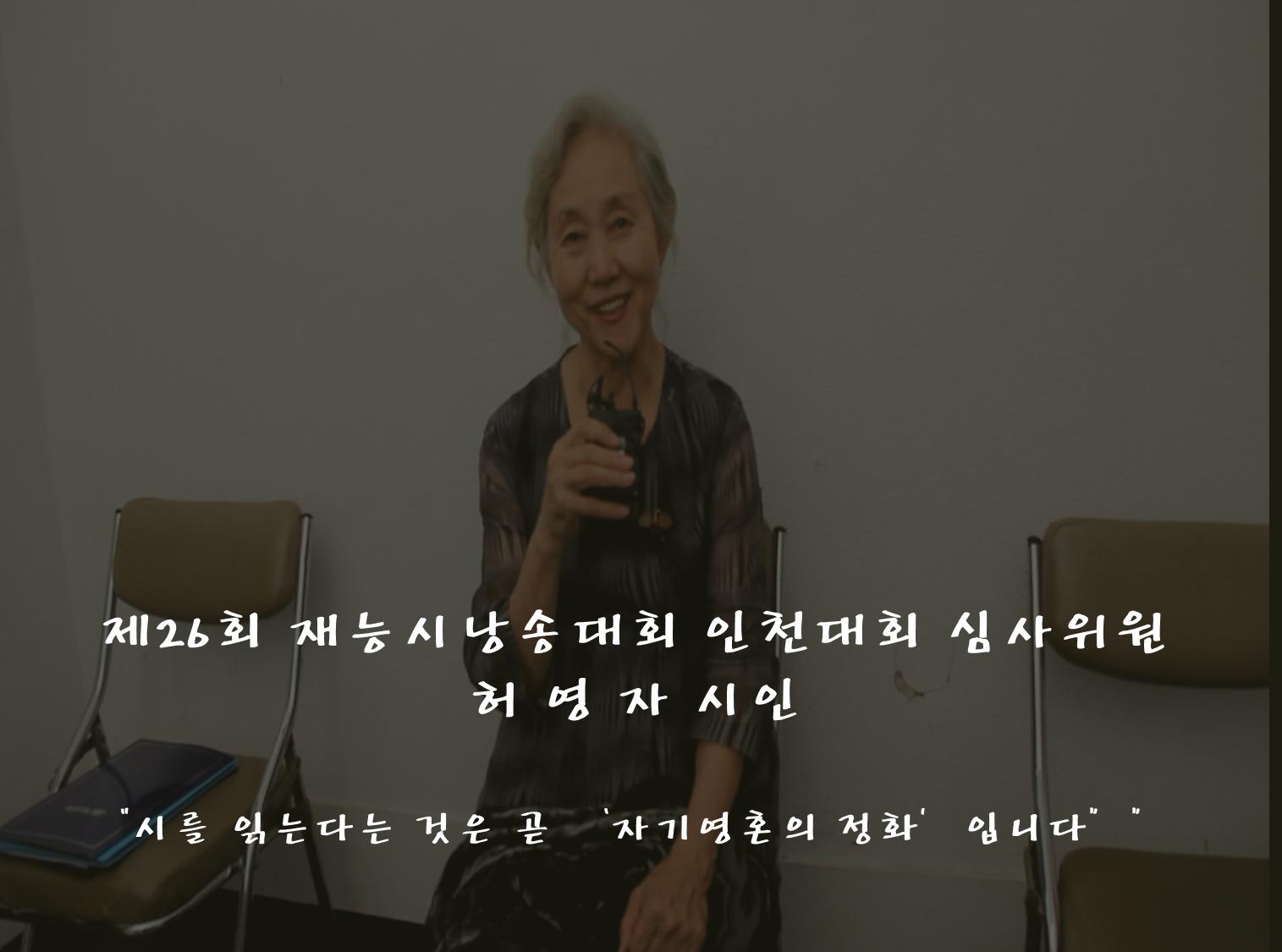 인천대회2.png