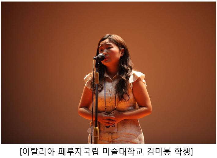 김미봉.png