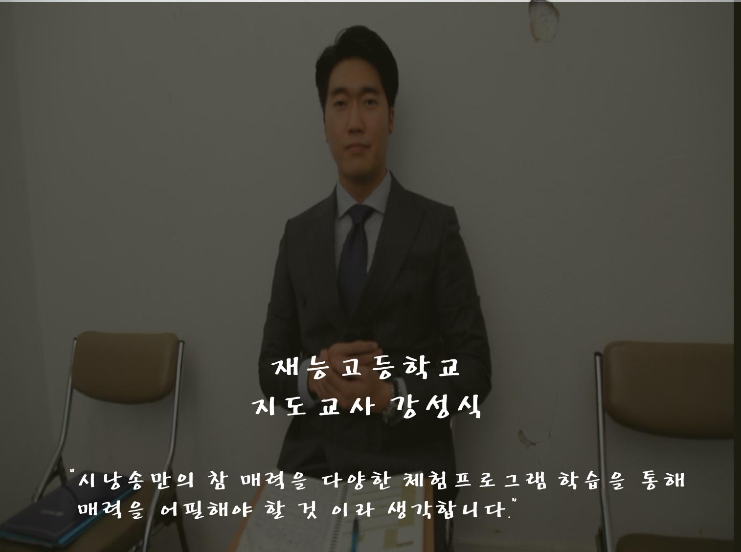 인천대회3.png
